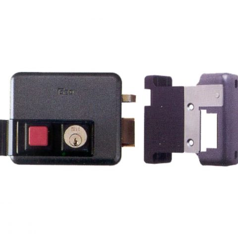 Elektrisch slot met drukknop ISG10605